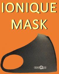 IONIQUEマスク